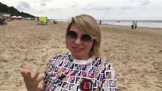 видео Гороскоп на сентябрь 2018