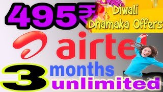 Airtel today update 2g, 3g 4g,diwali dhamaka offer unlimited calling & net
