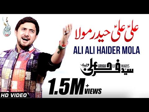 Farhan Ali Waris   Ali Ali Haider Mola   Exclusive   Manqabat   2017