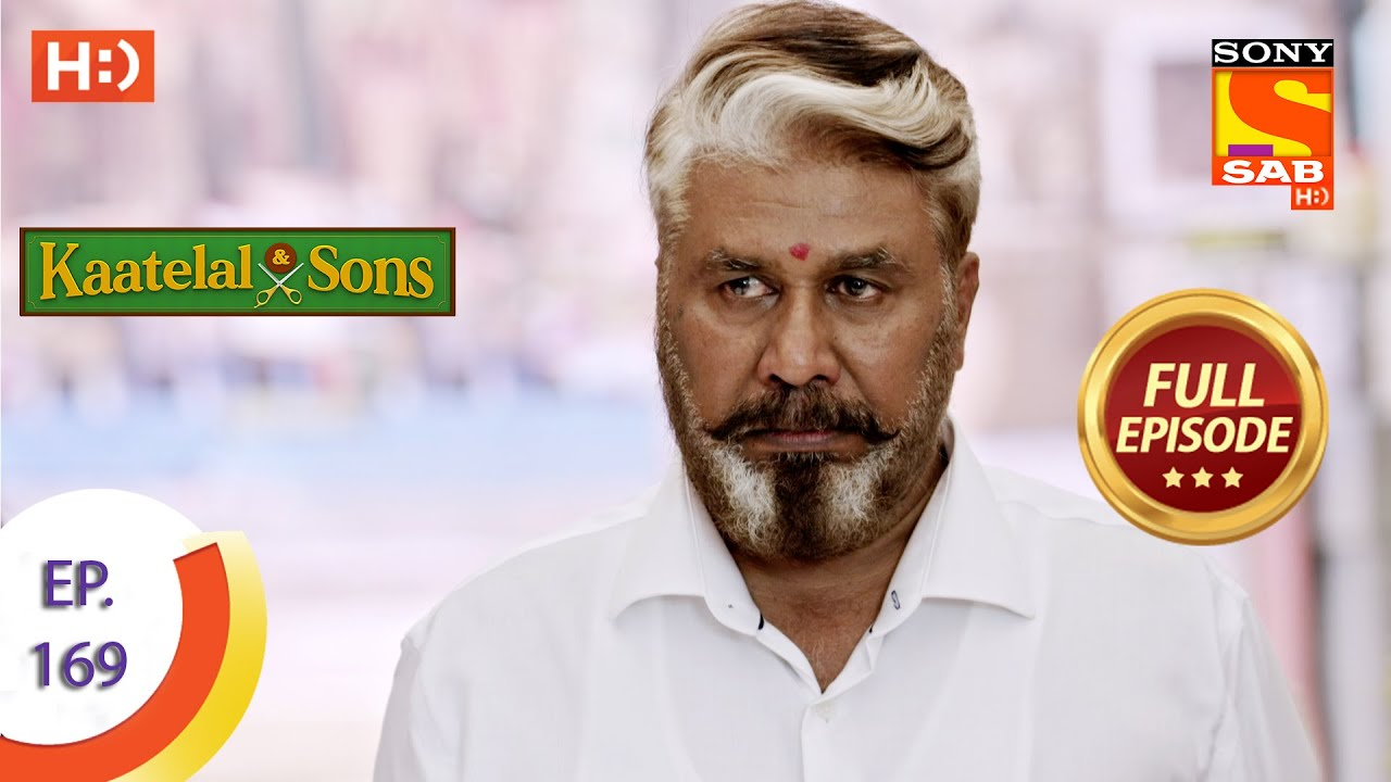 Download Kaatelal & Sons - Ep 169 - Full Episode - 13th July, 2021