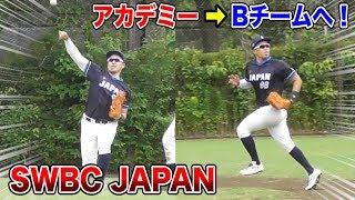 軟式JAPAN…容赦なき昇降格!ライパチBチームへ上がるため猛アピール! thumbnail