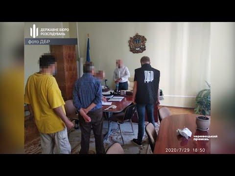 Чернівецький Промінь: Чиновник Чернівецької ОДА «погорів» на хабарі