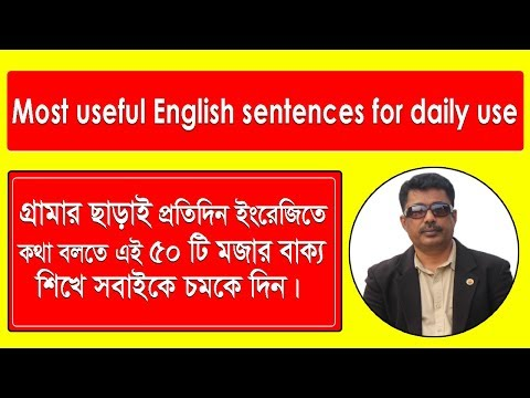 50 Most useful English sentences for daily use  How to Speak English without grammar