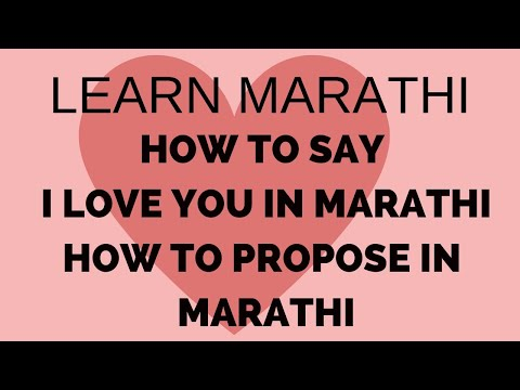 I Love you In Marathi  Proposing someone in Marathi