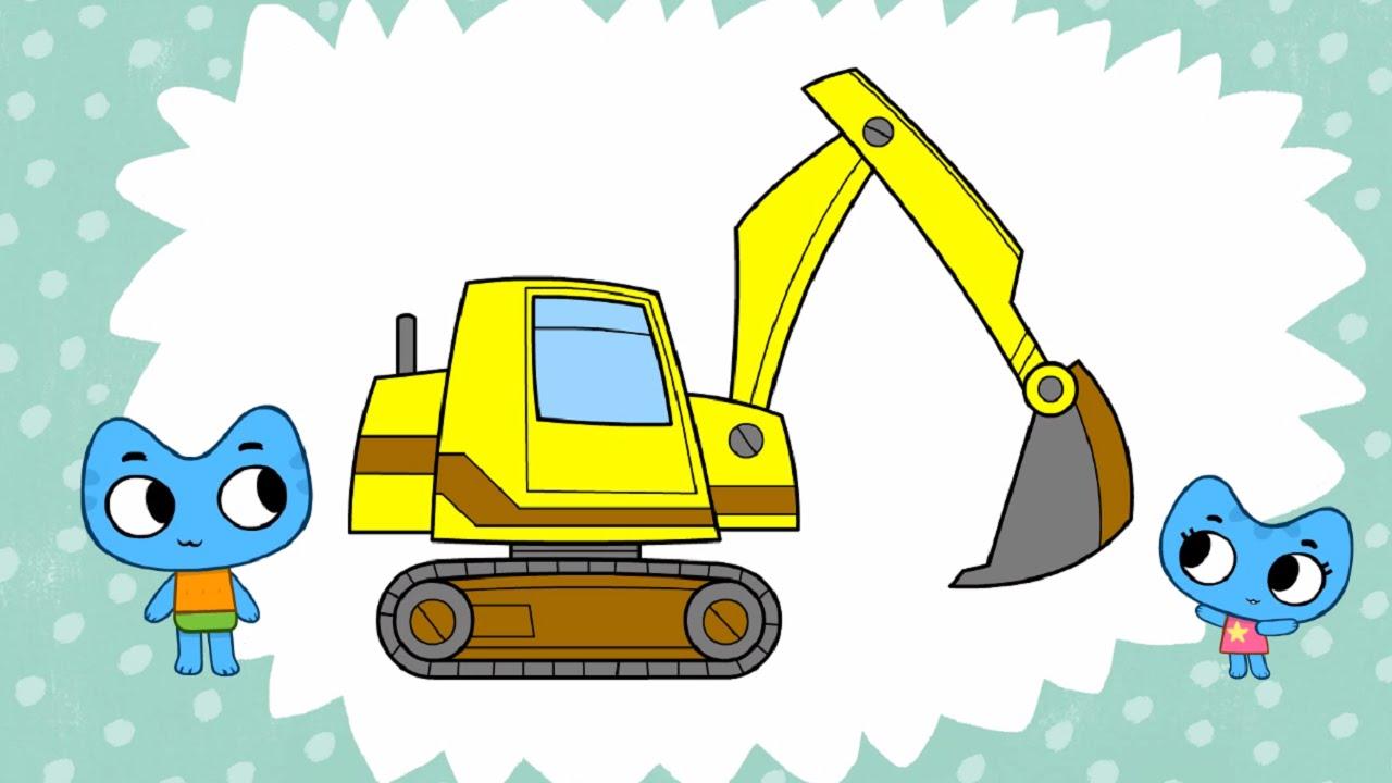Котики, вперед! - Раскраска - Строительные машины - YouTube