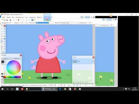 Paint.net. Урок 3 - Как изменить размер изображения