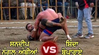 Sandeep Nangal Ambian VS Shinda Boparai | Threeke (Ludhiana) Kabaddi Tournament 25 Jan 2018