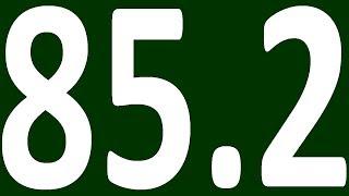 КОНТРОЛЬНАЯ АНГЛИЙСКИЙ ЯЗЫК ДО ПОЛНОГО АВТОМАТИЗМА С САМОГО НУЛЯ  УРОК 85 2 УРОКИ АНГЛИЙСКОГО ЯЗЫКА
