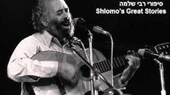 Yossele The Holy Miser - Rabbi Shlomo's Stories - סיפורי רבי שלמה קרליבך