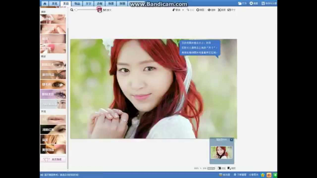 Tutorial Change Hair Color In Photo Apink Naeun Ver Application