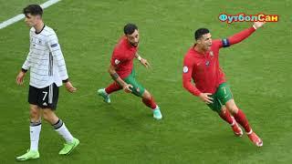 Португалия Германия 2 4 хоккей Евро 2020