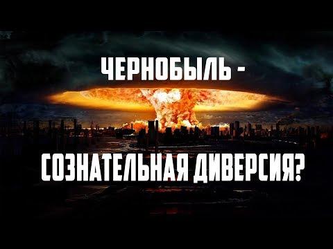 Игорь Острецов. Свалить