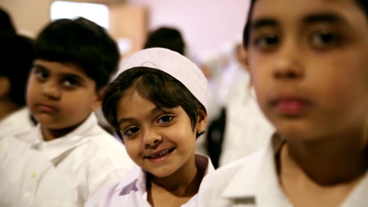 Weekend Islamic School   Al Manarat Academy