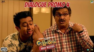 Gujjubhai Most Wanted | Dialogue Promo 4 | Siddharth Randeria | Jimmit Trivedi | 23 Feb