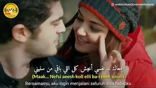 Maak - Haytham Shaker [Indonesian Translation] -معاك - هيثم شاكر