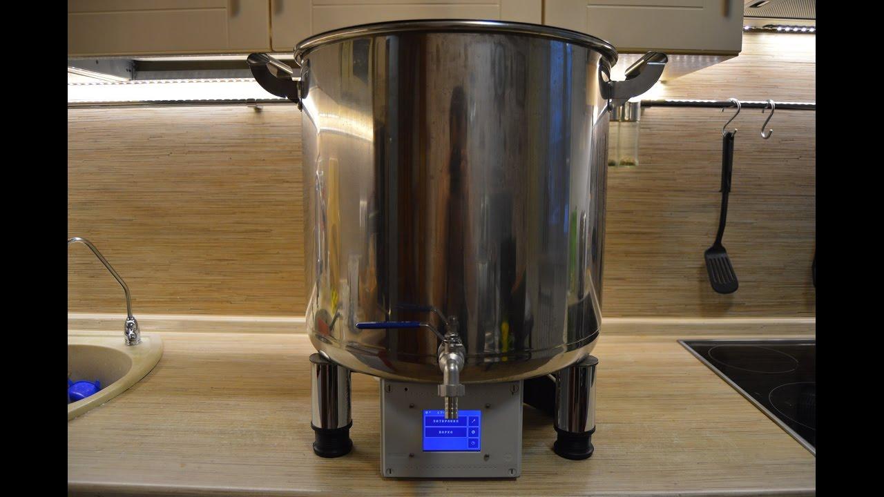 Автоматическая пивоварня домашняя своими руками самогонный аппарат где купить в екатеринбурге
