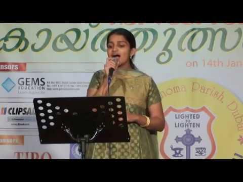 En Mano Bhalakangalil - Berin Susan Ninan