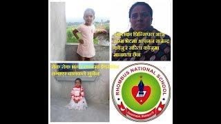 रोक रोक भन्दा आफै सवार स्कुल बसले विद्यार्थीलाई किच्यो ll Bhaktapur Accident ll Rhombus School ll