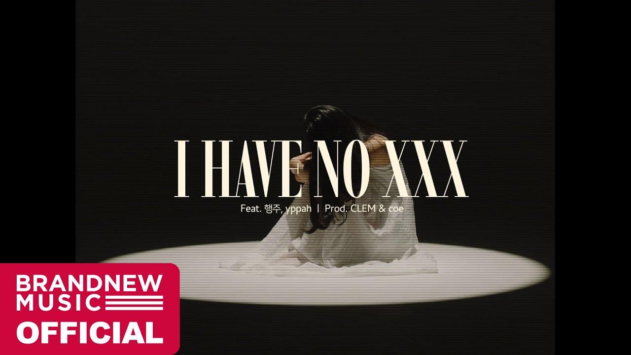 MUSM 'I have no xxx (Feat. 행주 (Hangzoo), yppah) (Prod. CLEM & coe)' M/V