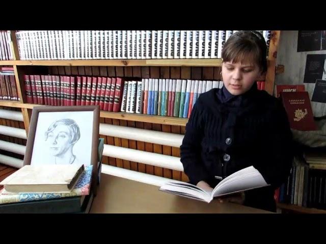 Изображение предпросмотра прочтения – АлинаТопоркова читает произведение «Молитва морю» М.И.Цветаевой