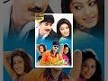 Evandoi Srivaru Telugu Full Movie - Srikanth, Sneha, Nikita video