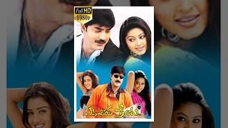 Evandoi Srivaru Telugu Full Movie - Srikanth, Sneha, Nikita