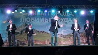 День города Судак. Мюзик-экс из Севастополя. Сентябрь 2018