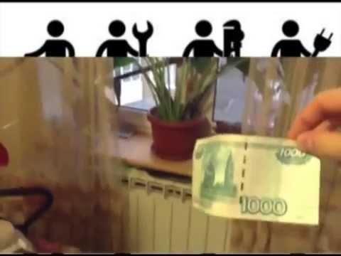 видео: Как сделать деньги  не выходя из дома
