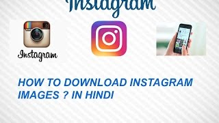HOW TO DOWNLOAD INSTAGRAM IMAGE ? IN HINDI
