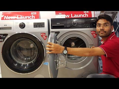 IFB washing machine complete details Telugu