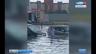 Смотреть видео Циклон принёс в Петербург экстремальный тропический ливень онлайн