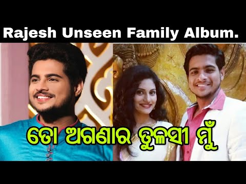 [To Aganara Tulasi mu ] Odia serial Actor Rajesh Unseen Family Album.