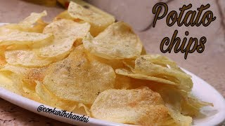 Crispy & Spicey Thin Potato Chips - Potato Wafers - Aloo Chips - Batata Wafers | Cook With Chandni