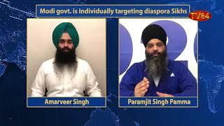 Gufatgu | One of the 9 'Terrorists' designated by India, Paramjit S Pamma talks about Sikhs & India