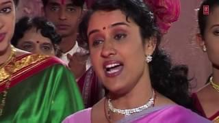 Download Hindi Video Songs - AARTI GYANRAJA    AARTI SANGRAH    ANURADHA PAUDWAL - T-Series Marathi