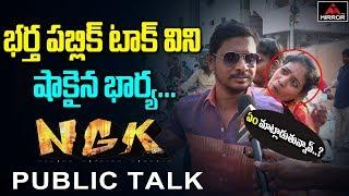 NGK Movie 2nd Day Public Talk   NGK Movie Review and Rating   Surya   Sai Pallavi   Mirror TV