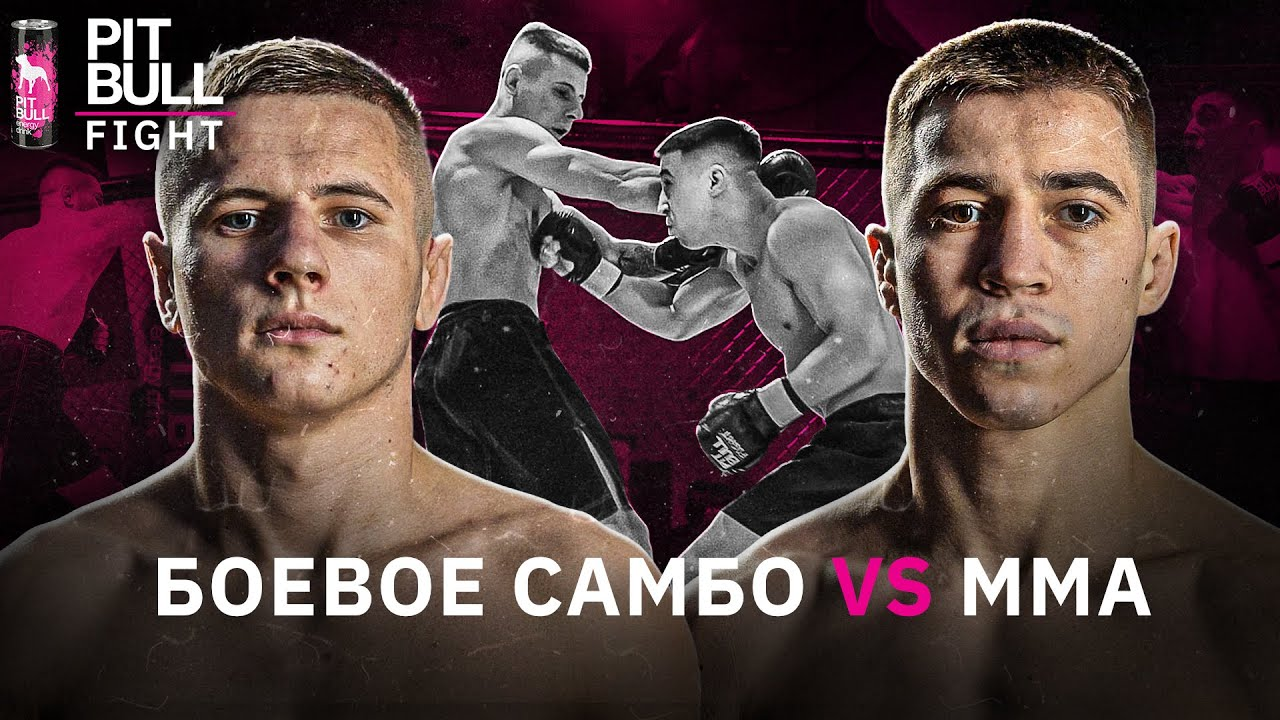 Выстоял против чемпиона мира | классика MMA PBF 2021