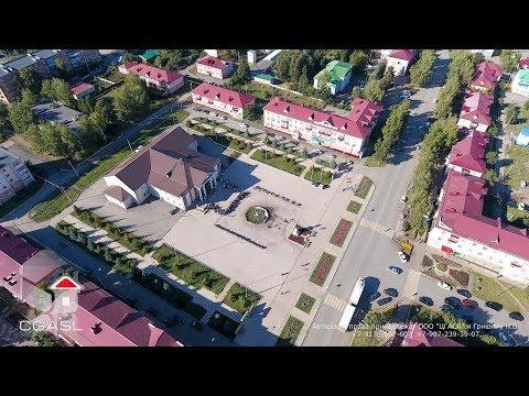 Аэросъемка города Азнакаево (Республика Татарстан)