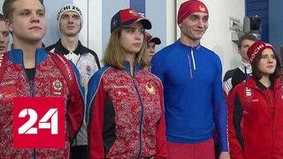 Россия представила форму, в которой будет выступать на Третьих Зимних военных играх