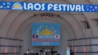 Laos Festival 2014 ラオスフェステ...
