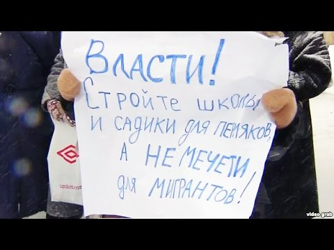 Пермь – против...