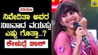 Niveditha Gowda Age Revealed   Big Boss Nivedita Gowda   BBK5   Kannada Bigg Boss 5