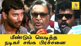 Vishal is trying to kill me - SIAA Member || Controversy erupts in Nadigar Sangam again