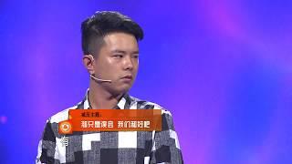 重庆卫视《大声说出来》20150524:爱的尊严