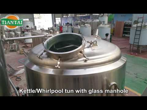 2500L (20bbl) three vessels beer brewery system