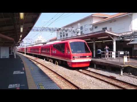 真っ赤な車体伊豆急行2100系リゾート21