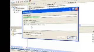 3.5.2. Еще одна программа для записи дисков. InfraRecoder(Видеокурс