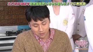 2014年07月22日. 2014年3月21日「Girls TV!」より。 こじま~タイキック...