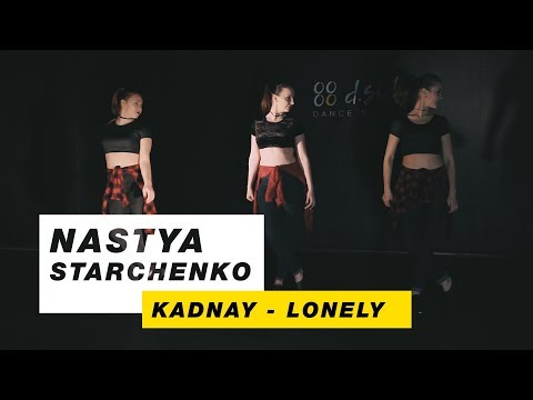 Kadnay - Lonely | Tap Choreography By Nastya Starchenko | D.Side Dance Studio
