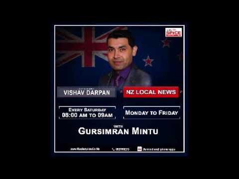 17 Nov 2017 || NZ Local News By Gursimran Mintu On Radio Spice NZ